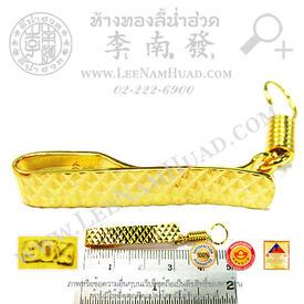 https://v1.igetweb.com/www/leenumhuad/catalog/e_1112895.jpg