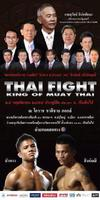 THAI FIGHT 2012