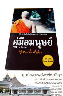 http://v1.igetweb.com/www/triluk/catalog/p_1353744.jpg