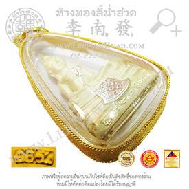 http://v1.igetweb.com/www/leenumhuad/catalog/p_1357207.jpg