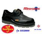 รองเท้าเซฟตี้ หุ้มส้นหนังผิวอัดลาย  SSCB800 (Safety Shoes-รองเท้านิรภัย)