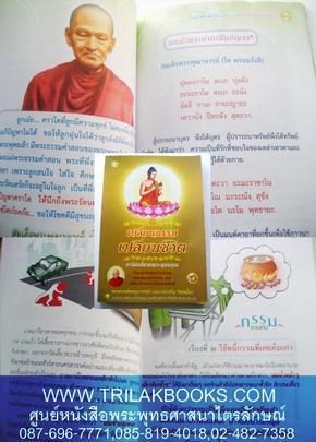 http://www.igetweb.com/www/triluk/catalog/e_324658.jpg
