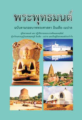 http://www.igetweb.com/www/triluk/catalog/p_958304.jpg