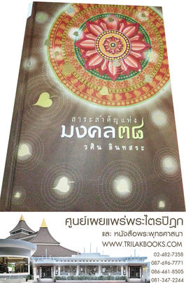 http://v1.igetweb.com/www/triluk/catalog/p_1232502.jpg