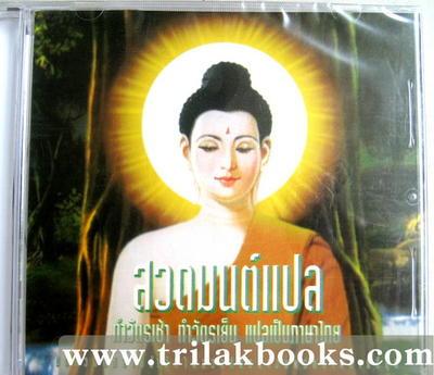 http://v1.igetweb.com/www/triluk/catalog/p_398452.jpg