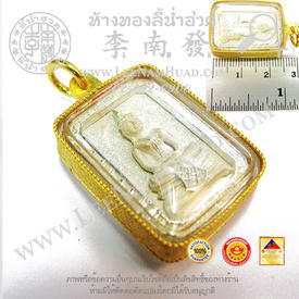 https://v1.igetweb.com/www/leenumhuad/catalog/p_1261945.jpg