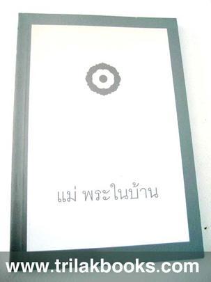 http://v1.igetweb.com/www/triluk/catalog/p_314479.jpg