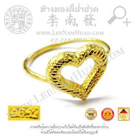 https://v1.igetweb.com/www/leenumhuad/catalog/e_1432408.jpg
