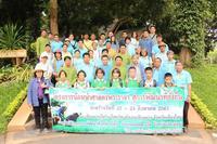 อบรมและศึกษาดูงานแก่กลุ่มผู้นำเกษตรกรในพื้นที่ตำบลปิงโค้ง