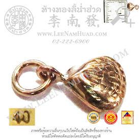 https://v1.igetweb.com/www/leenumhuad/catalog/e_1049022.jpg