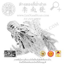 https://v1.igetweb.com/www/leenumhuad/catalog/e_1117275.jpg