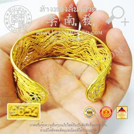 http://v1.igetweb.com/www/leenumhuad/catalog/e_1522806.jpg