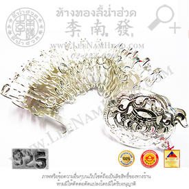 http://www.igetweb.com/www/leenumhuad/catalog/p_1031836.jpg