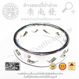 https://v1.igetweb.com/www/leenumhuad/catalog/e_994365.jpg