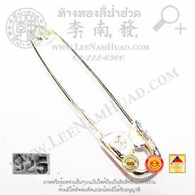 https://v1.igetweb.com/www/leenumhuad/catalog/e_990168.jpg