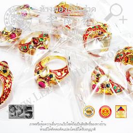 https://v1.igetweb.com/www/leenumhuad/catalog/e_994801.jpg