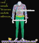 เสื้อผู้ชายสีสด เชิ้ตผู้ชายสีสด ชุดแหยม เสื้อแบบแหยม ชุดพี่คล้าว ชุดย้อนยุคผู้ชาย เสื้อสีสดผู้ชาย เชิ้ตสีสด (XL:รอบอก 41) (HM) (ดูไซส์ส่วนอื่น คลิ๊กค่ะ)