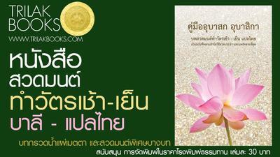 http://v1.igetweb.com/www/triluk/catalog/e_1521294.jpg