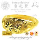 แหวนโปร่งกลมสามแกะลาย (1สลึง)ทอง 96.5%