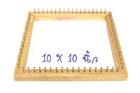 บล็อคไม้สี่เหลี่ยม 10 นิ้ว
