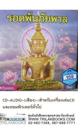 http://v1.igetweb.com/www/triluk/catalog/p_724475.jpg