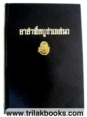 http://www.igetweb.com/www/triluk/catalog/p_304877.jpg
