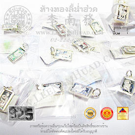 http://www.igetweb.com/www/leenumhuad/catalog/e_984596.jpg