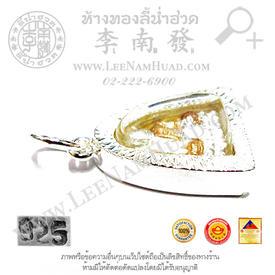 https://v1.igetweb.com/www/leenumhuad/catalog/e_1053679.jpg