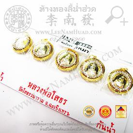 https://v1.igetweb.com/www/leenumhuad/catalog/e_1069649.jpg