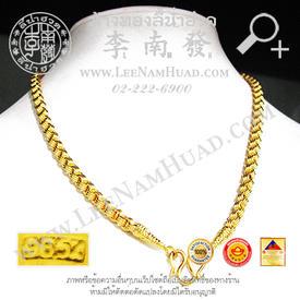 https://v1.igetweb.com/www/leenumhuad/catalog/e_1102312.jpg