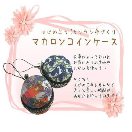 http://www.igetweb.com/www/phhobbyandcrafts/catalog/e_420472.jpg