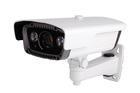 กล้องอินฟราเรด 650 TVL รุ่นHi-6397 ไฮวิว