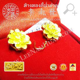 https://v1.igetweb.com/www/leenumhuad/catalog/e_995322.jpg