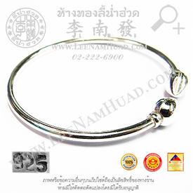 https://v1.igetweb.com/www/leenumhuad/catalog/e_930798.jpg