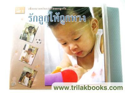 http://v1.igetweb.com/www/triluk/catalog/p_323311.jpg