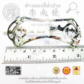 http://v1.igetweb.com/www/leenumhuad/catalog/e_940273.jpg
