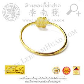 https://v1.igetweb.com/www/leenumhuad/catalog/e_1447370.jpg
