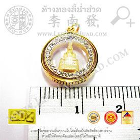 https://v1.igetweb.com/www/leenumhuad/catalog/e_1069341.jpg