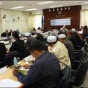 การประชุมคณะกรรมการกลางอิสลามแห่งประเทศไทยครั้งที่ 10/2557