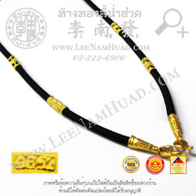 http://www.igetweb.com/www/leenumhuad/catalog/e_1492319.jpg