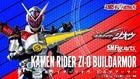S.H.Figuarts - Kamen Rider Zi-O Build Armor : Tamashii Web Shop