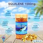 NUBOLIC SQUALENE 1000 mg. 365 softgels น้ำมันตับปลาฉลามน้ำลึก เพิ่มไขมัน HDL ขับไล่ไขมันเลวออกไป ลดความดัน