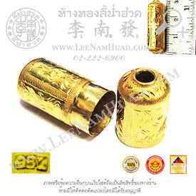 https://v1.igetweb.com/www/leenumhuad/catalog/e_1034147.jpg