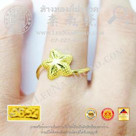 https://v1.igetweb.com/www/leenumhuad/catalog/e_1433305.jpg