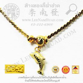 https://v1.igetweb.com/www/leenumhuad/catalog/e_1112404.jpg