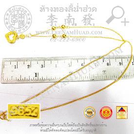 https://v1.igetweb.com/www/leenumhuad/catalog/e_1112453.jpg