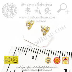 https://v1.igetweb.com/www/leenumhuad/catalog/e_1003737.jpg