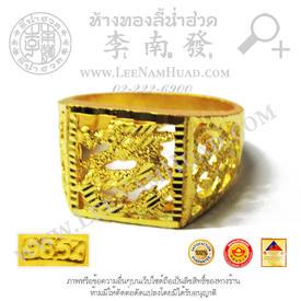 https://v1.igetweb.com/www/leenumhuad/catalog/e_1547651.jpg