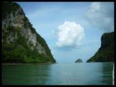 หาดขนอม-หมู่เกาะทะเลใต้