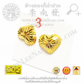 https://v1.igetweb.com/www/leenumhuad/catalog/p_1456806.jpg